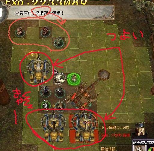 chat08_20111114195536.jpg