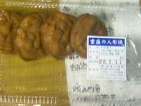 20100108182557