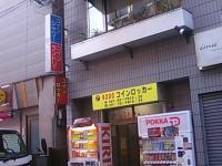 20100110094404