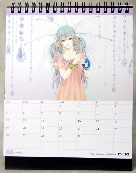 ピアプロカレンダー2