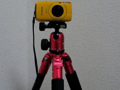 Fotopro IXY30S