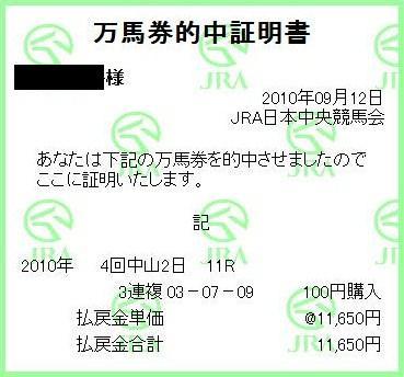 20100915204318.jpg