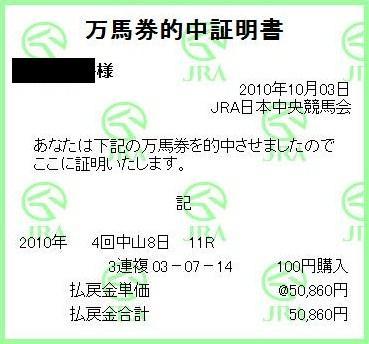 20101007220721.jpg