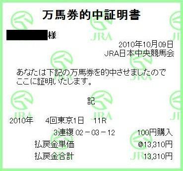 20101012231133.jpg