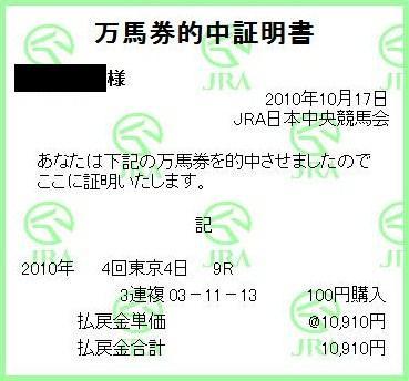 20101019222746.jpg