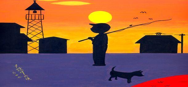 童画作家 秋野あかねの 夕焼けの頃