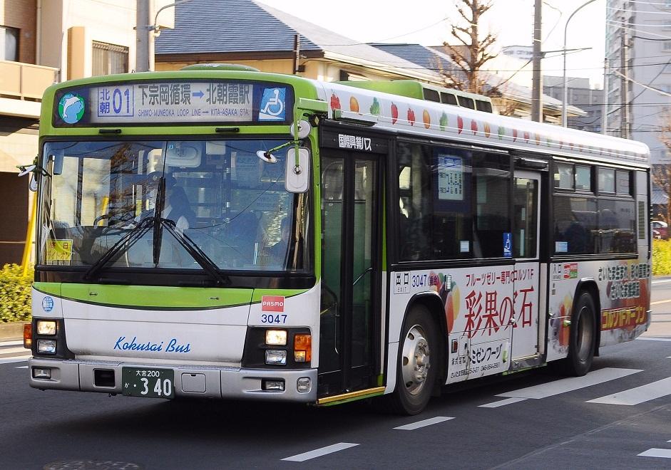 CSC_0128.jpg