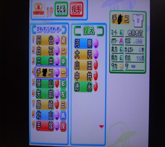 DSC00913_convert_20120224175328.jpg