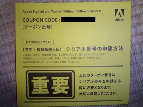 DSC00980_convert_20120316214009.jpg