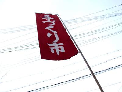 DSCF4616_2.jpg