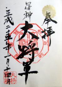 DSCF4680_2.jpg