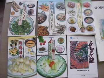 滋賀郷土食2