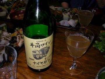 井筒生ワイン