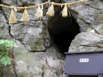 天ノ岩戸神社3