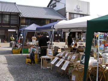 オーガニックマーケット3