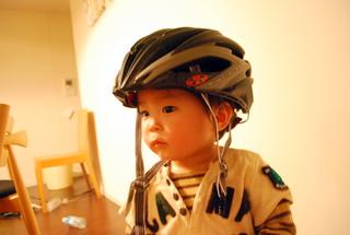 ハルヘルメット