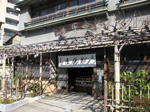船橋屋 outside