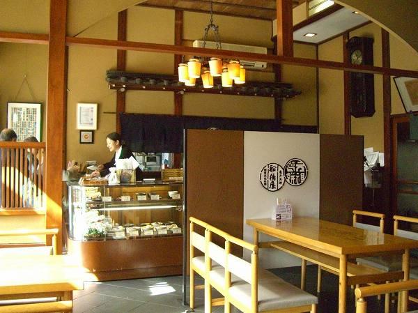 船橋屋 inside