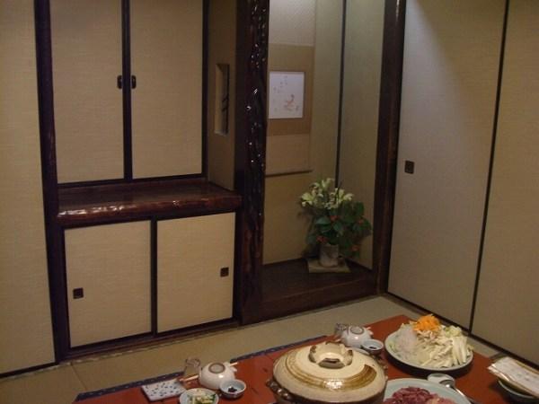 川崎 inside