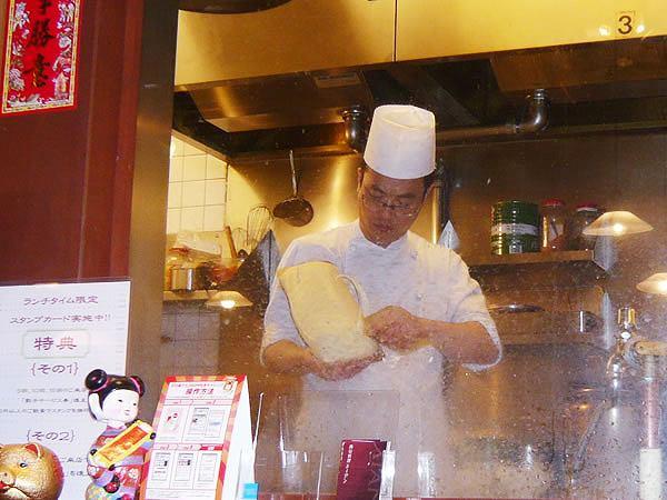 xian 刀削麺