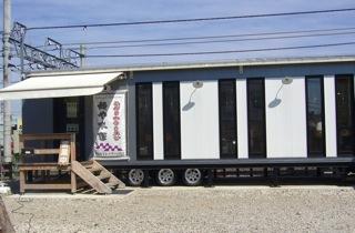 麺や木蓮 9期生トレーラーハウス店舗