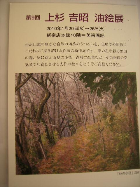 林の小径56