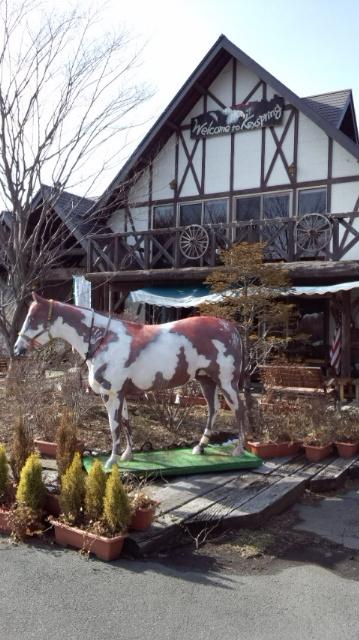 小淵沢は馬の町