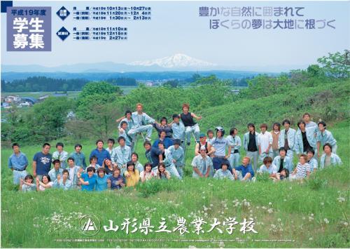 繝昴せ繧ソ繝シ_convert_20111006193631