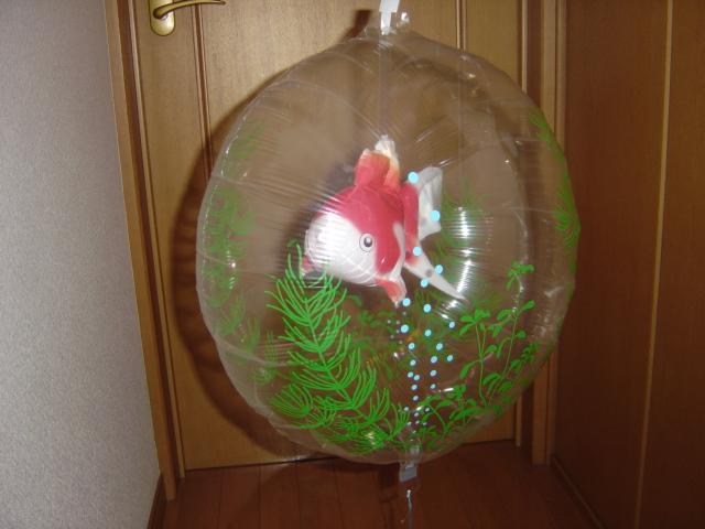 金魚まつり風船
