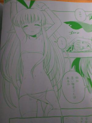 saki7-2.jpg