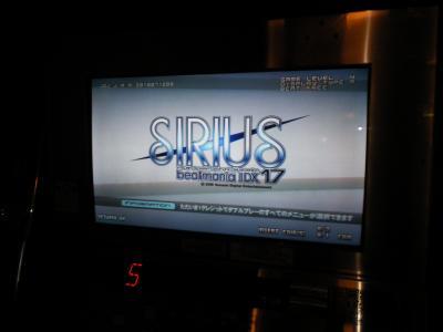 sirius2.jpg