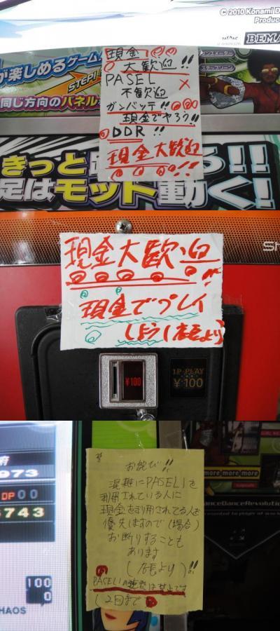 up456084_convert_20100730010225.jpg