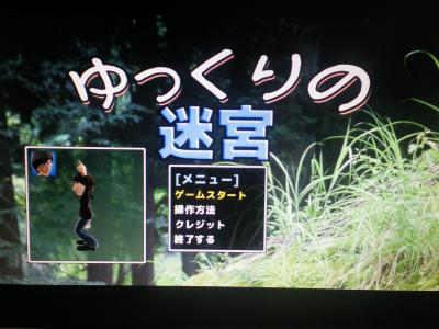 yukkuri_convert_20100509184617.jpg