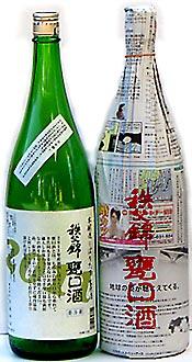 秩父錦本醸造生原酒「甕口酒」