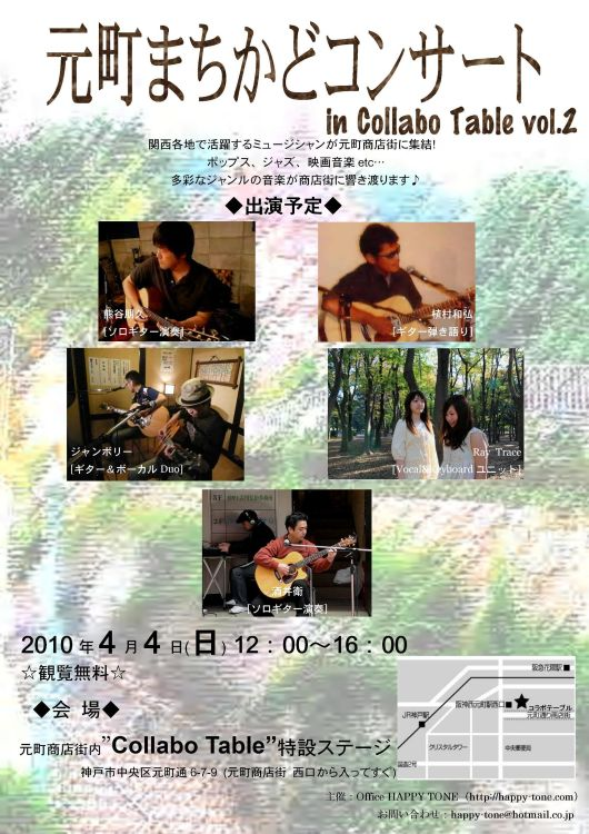 20100317La001.jpg