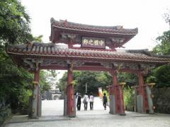 守礼門2010030212080001