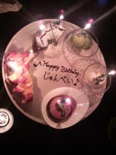テヌート誕生日2012021119360002