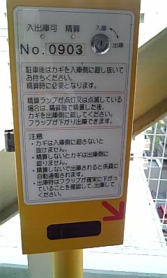 moblog_f0877d6b.jpg
