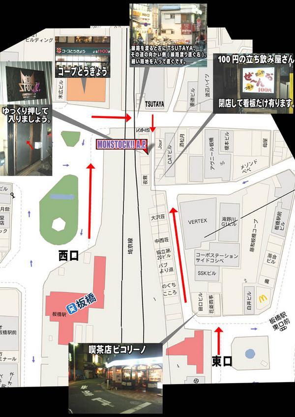 AP_map.jpg