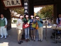 韓国民俗村です^^