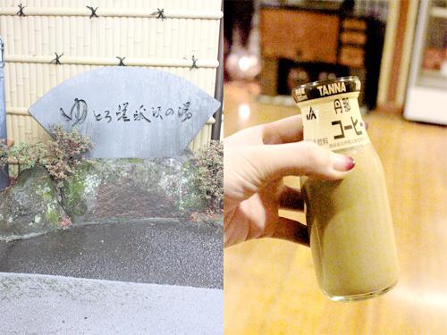 3_14_2012ugawara6