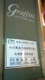 201002241756000.jpg