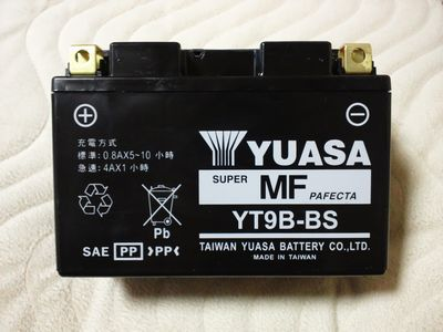 110412バッテリー2