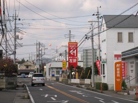野沢村の立場跡