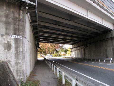 徳次郎第二橋