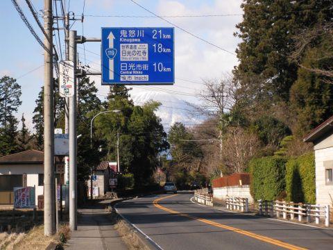 国道119号・山口