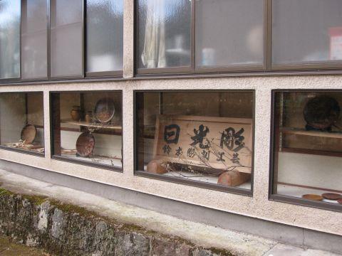 鈴木彫刻工芸