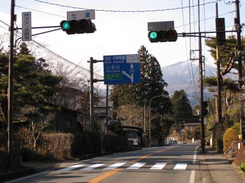 国道119号・七里信号
