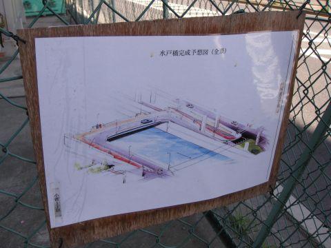 水戸橋完成予想図
