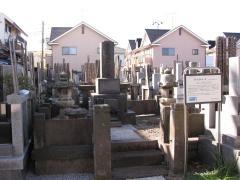 清水巡査部長の墓